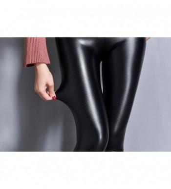 e2a57f7b3e8bc5 Available. IRELIA Leather Waisted Brushed Leggings; 2018 New Women's  Leggings ...
